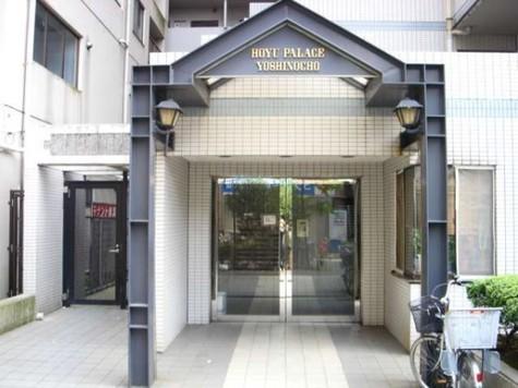 ホーユウパレス吉野町【賃貸360°】