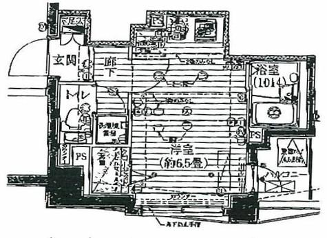 プレール・ドゥーク東京EAST / 301 部屋画像1