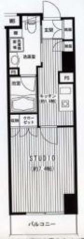 Feel A 渋谷(フィールエー渋谷) / 406 部屋画像1